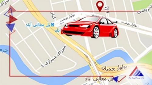 ردیاب خودرو در شیراز