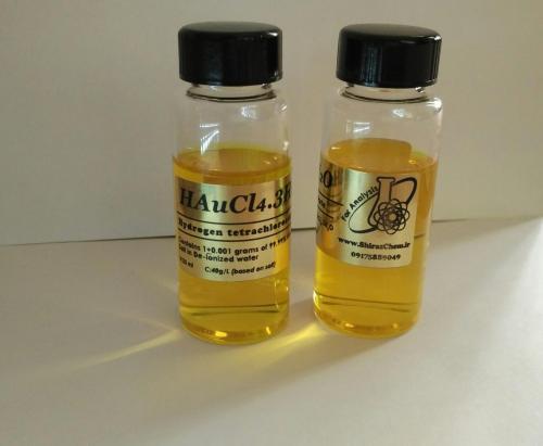 فروش مستقیم کلرید طلا ( کلرو آریک اسید ) HAucl4