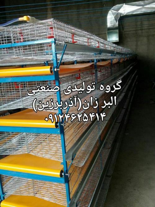 قفس بلدرچین اتوماتیک آذربرزین