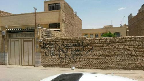 فروش زمین در شهر یزد
