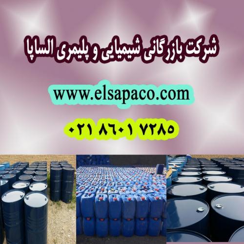 فروش متانول شیراز / استیک اسید / MEG / زایلین مخلوط /