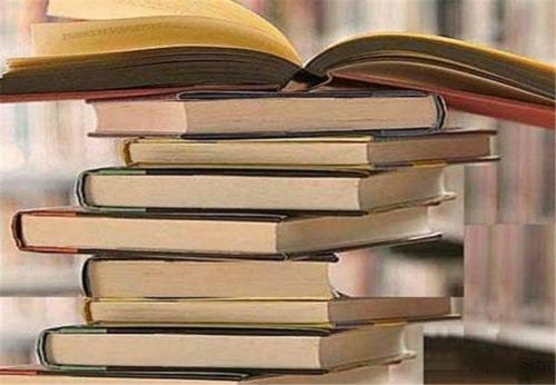 کتاب و فروش