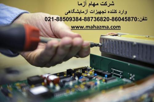 تعمیرات تخصصی تجهیزات آزمایشگاهی