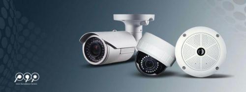 مرکز پخش و مجری سیستمهای حفاظتی امنیتی در مرکز و جنوب