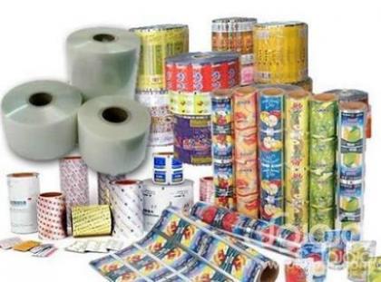 کارخانه نایلون و نایلکس - پلاستیک -کیسه زباله -متالایز