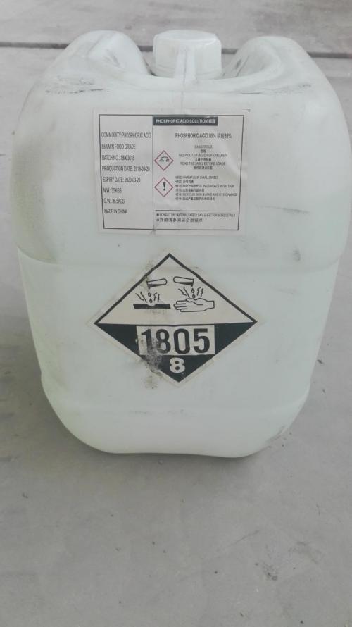 فروش اسید فسفریک، اسید سیتریک