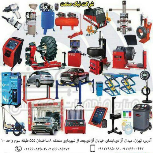 فروش تجهیزات تعمیرگاهی خودرو سواری و سنگین