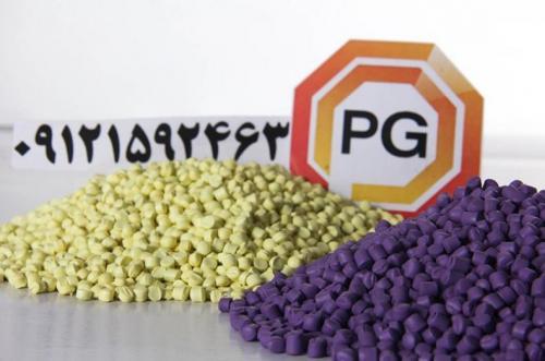 گرانول  PVC برای تولید کفی کفش و دمپایی، پارس گرانول