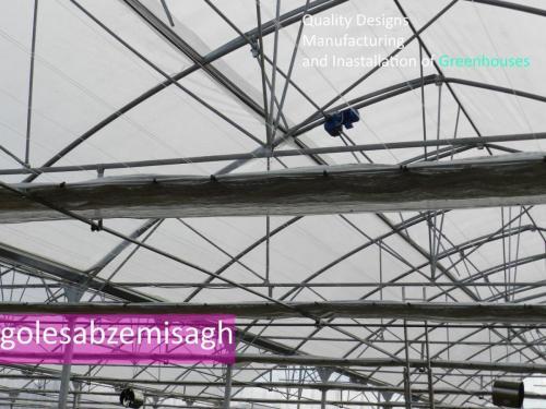 ساخت گلخانه | سازه گلخانه | گلخانه ساز|گلخانه سازی