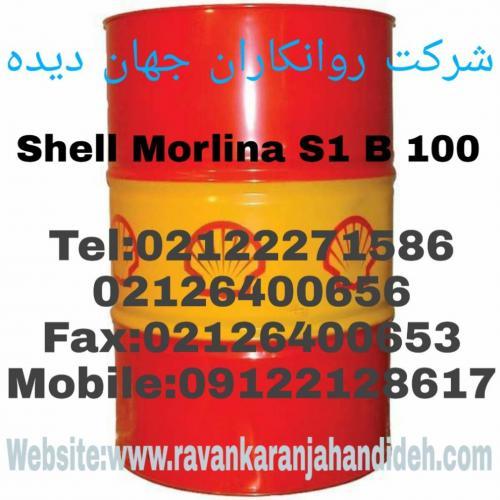 روغن گردشی شل - روغن Shell Morlina S1 B 100