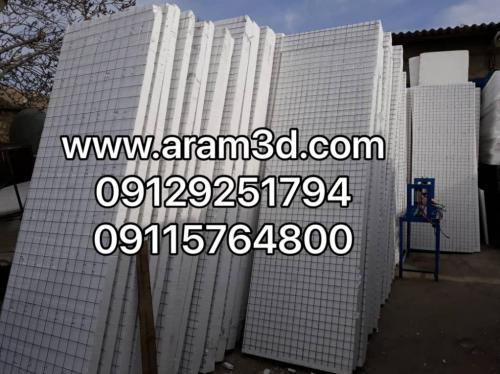 تولید تری دی پانل  ٠٩١٢٩٢٥١٧٩٤  دیوار سبک 3d panel