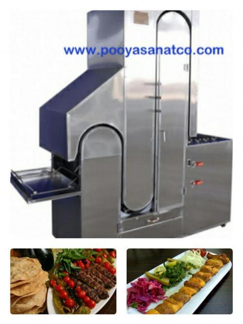 دستگاه کباب پز | کباب پز اتوماتیک تابشی پویا صنعت