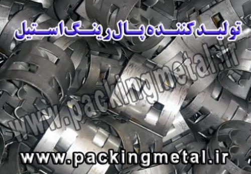 تولید کننده راشینگ رینگ استیل و کربن استیل