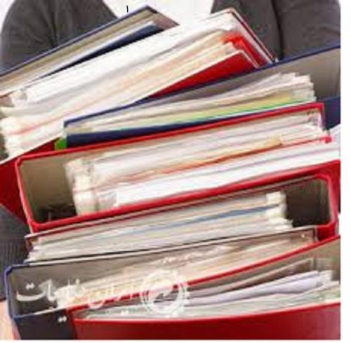 خریدار کاغذ  باطله/ضایعات کاغذ/ضایعات روزنامه