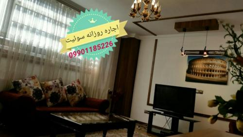 اجاره سوییت مبله اصفهان