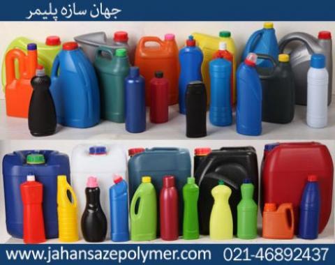 تولید بطری و گالن پلاستیکی(پلی اتیلین، پلیمری و PP)