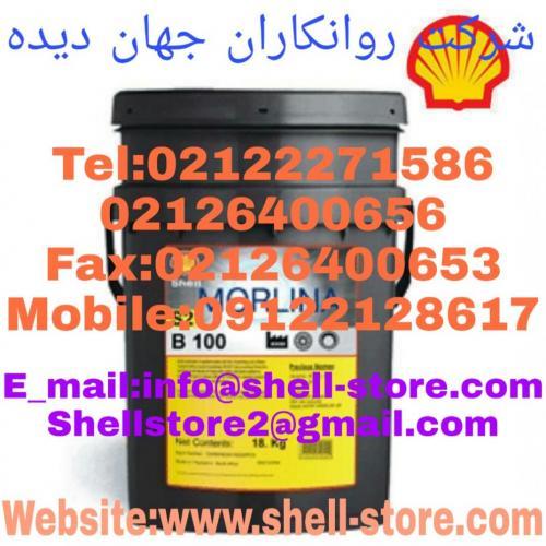 روغن شل مورلینا اس2 بی 100/روغن Shell Morlina S2 B 100