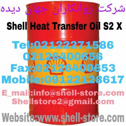 روغن انتقال حرارت | روغن Shell Heat Transfer Oil S2 X