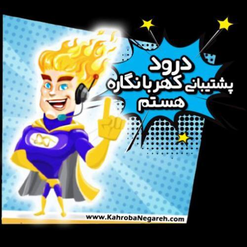 پخش تراکت با چاپ نیم ساعته در کرج