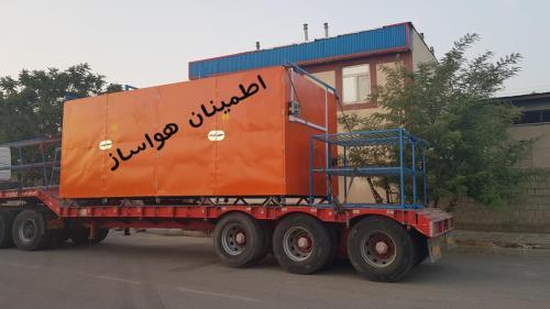 قیمت خشک کن سبزی میوه سیب پرتقال کشک آلو لیمو امانی خش