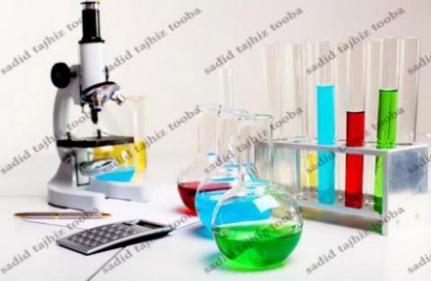 تجهیزات آزمایشگاهی ، لوازم مصرفی آزمایشگاه ، شیشه آلات