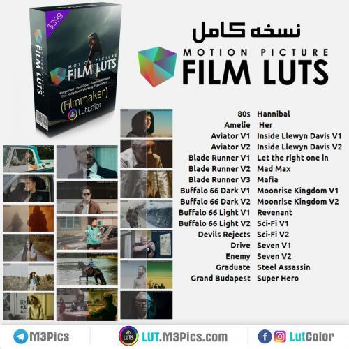 مجموعه کامل Motion Picture Film LUTs - istgah com - download