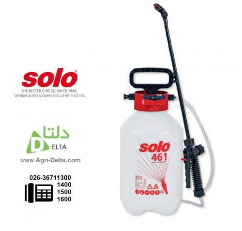 سمپاش 5 لیتری سولو SOLO 461