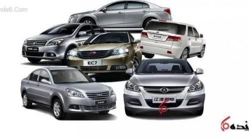 استوک قطعات خودروهای چینی