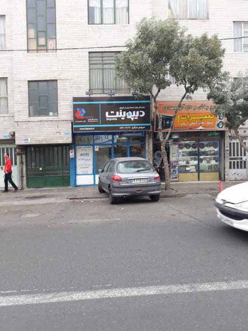 تعمیرات مجاز یخچال فریزر در منزل سراسر تهران