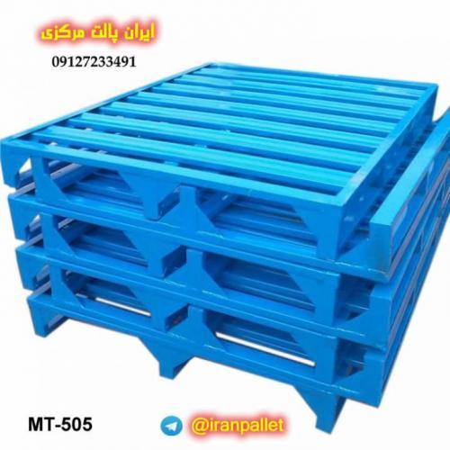 پالت فلزی (طراحی و ساخت به سفارش )