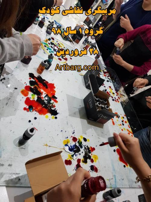 مربیگری نقاشی کودک اصفهان