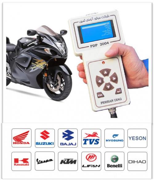 دیاگ پیشرفته موتورسیکلت های انژکتوری
