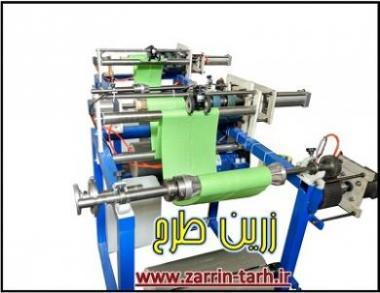ساخت انواع دستگاه پرفراژ و رول کن سفره یکبار مصرف