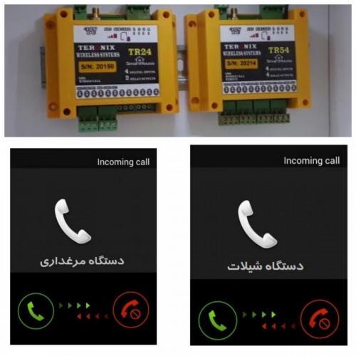 دستگاه اعلام قطعی برق و کابل