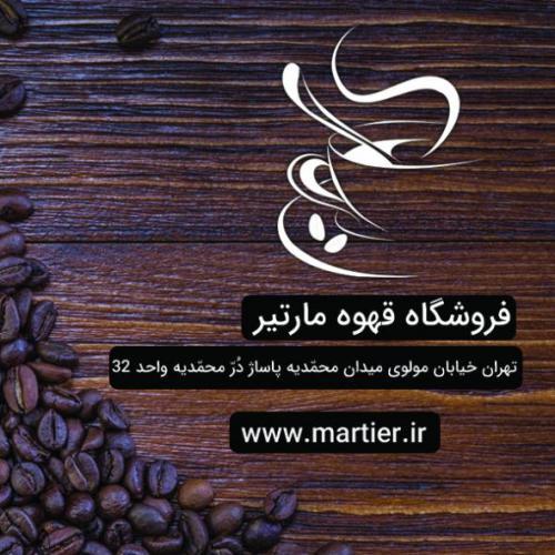 قهوه ترک کیفیت عالی کلی و جزئی