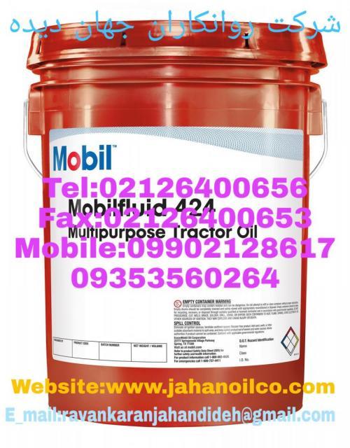 روغن تراکتور موبیل |نماینده موبیل |روغن Mobilfluid 424