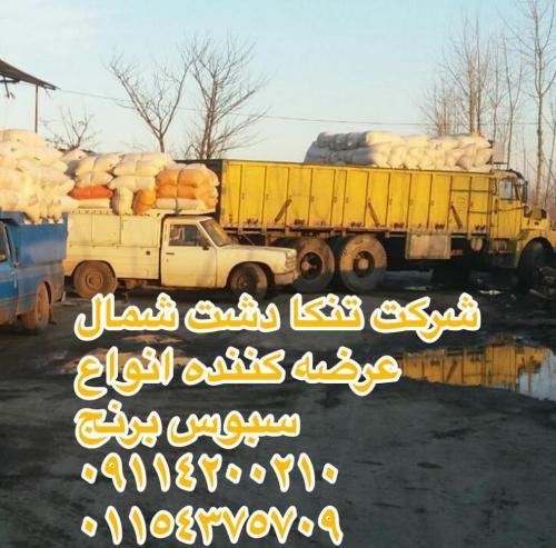 فروش سبوس برنج مناسب برای کارخانجات