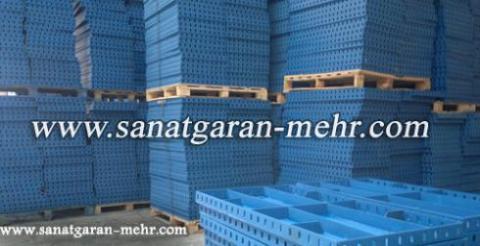 تولید قالب فلزی بتن , تجهیزات قالب بندی بتن
