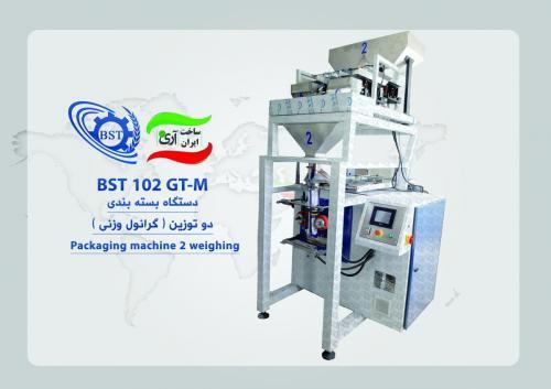 سازنده دستگاه بسته بندی حبوبات و خشکبار ،دستگاه خشک کن