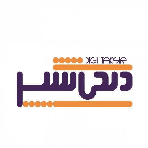تکثیراوراق وجزوات بانازلترین قیمت در اصفهان فوری