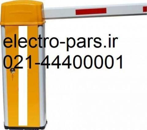 راهبند ، راهبند هوشمند،  تلفن44400001-021