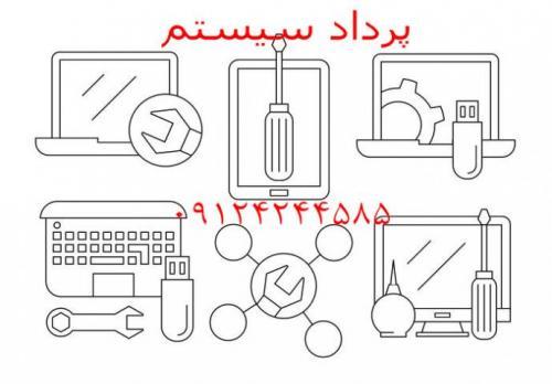 مرکز تخصصی تعمیر برد های الکترونیکی صنعتی