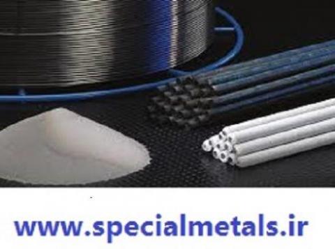 فروش انواع استلایت stellite (فیلر-الکترود-کلاف-پودر)