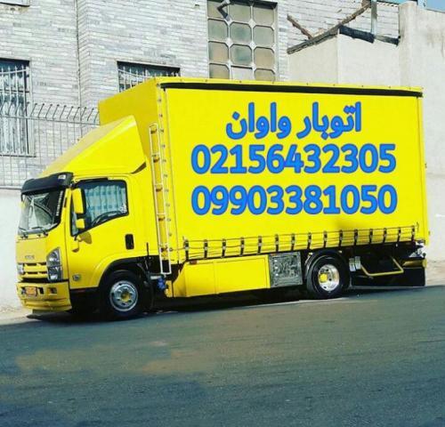 اتوبار واوان اسلامشهر