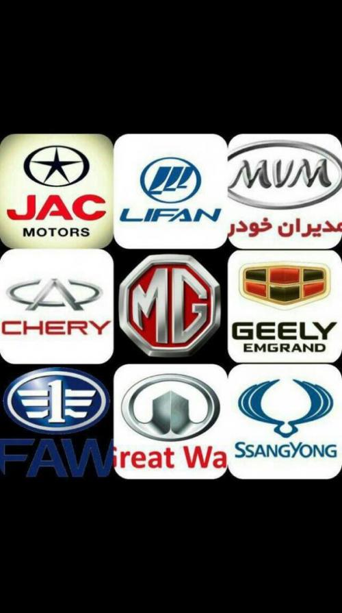 لولزم یدکی اتومبیلهای چینی