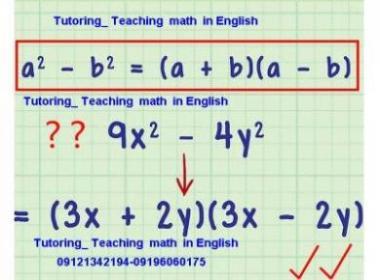 تدریس خصوصی ریاضی به زبان انگلیسی در شهرک غرب و تجریش