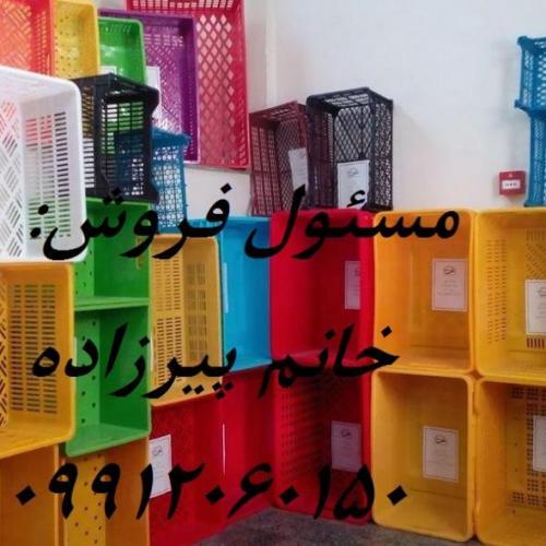 فروش سبد پلاستیکی -سبدحمل ماهی ومرغ -سبدصنعتی