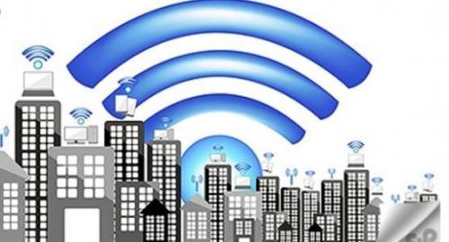 اینترنت وایرلس اینترنت بی سیم در شهرک صنعتی صفادشت