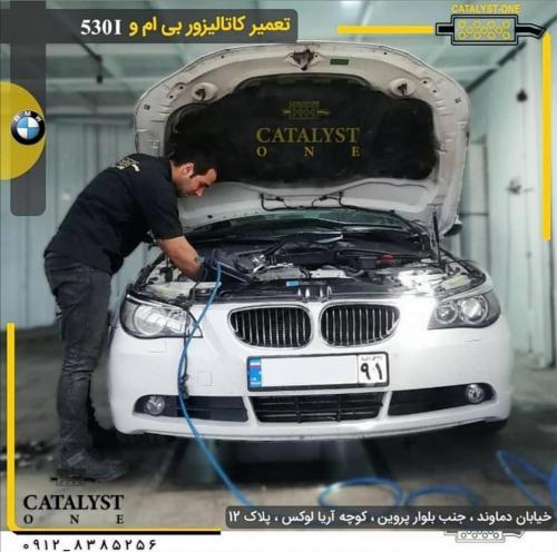 تعمیر کاتالیزور خودروهای وارداتی