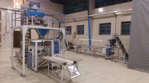 فروش کارخانه  حبوبات و خشکبار در استان تهران